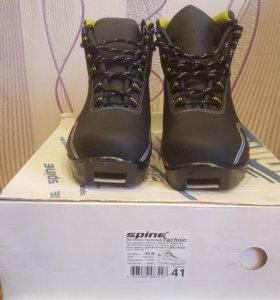 Лыжные ботинки spine technic новые