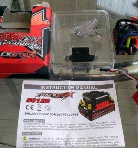 Регулятор Turnigy TrackStar 120A Short Course ESC