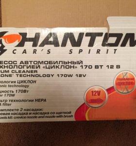 Продам пылесос автомобильный phantom cars spirit