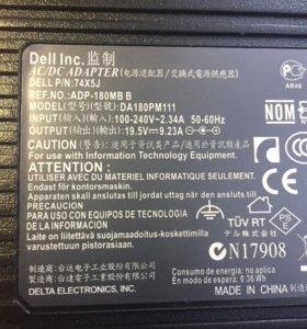 Блок питания адаптер для Dell 19,5V-9.23A Da180pm