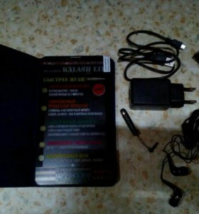 Планшет KALASH LTE