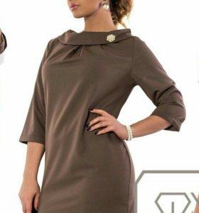 Платье новое. Размер 48-50.