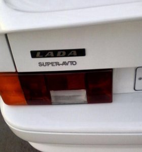 Супер авто