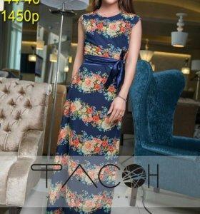 Платья в пол синие с цветами р 42 44 46
