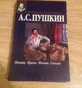 Интересные книги.