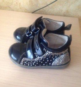 Ботинки для девочки '