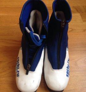 Лыжные ботинки!39 размер