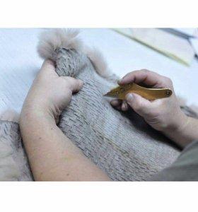 Пошив, ремонт, перекрой, химчистка меховых изделий