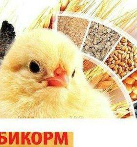 Корм для цыплят от 0 до 5 недель 35 кг