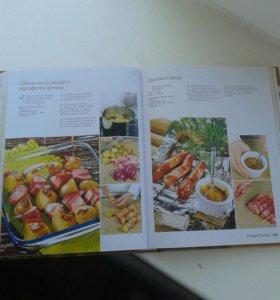 Книга рецепты блюд!