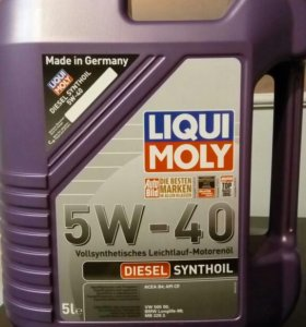 Масло LIQUI MOLY Diesel Synthoil 5w-40 5 л.