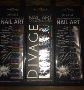 Арт-стикеры для ногтей (новые)