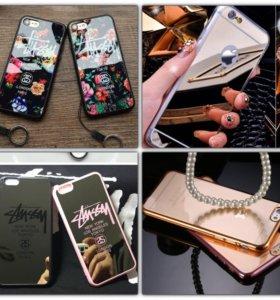 Чехлы на iPhone 5/5s и 6/6s