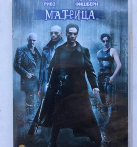 Матрица DVD