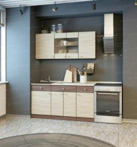 Кухня Шимо длина 1.5 метра.