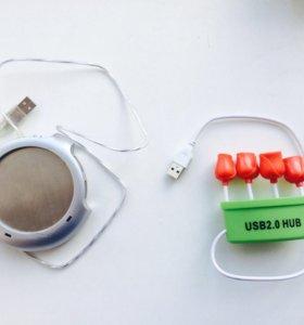 USB hub и подогреватель кружки