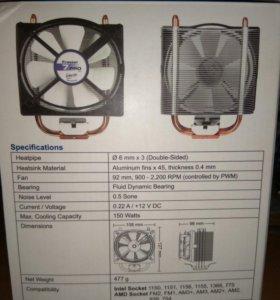 Процессорный куллер Arctic Freezer 7 Pro PWM Rev.2