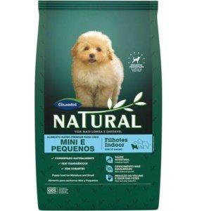 Корм Guabi для собак и щенков мелких пород 2,5 кг