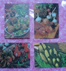 Открытки Соленья, маринады. Рецепты на открытках