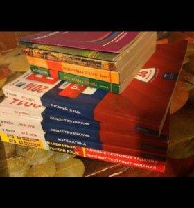 Книги ЕГЭ