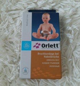 Бандаж пупочный для новорожденного ребенка