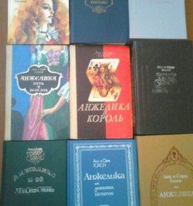 Книги Анжелика