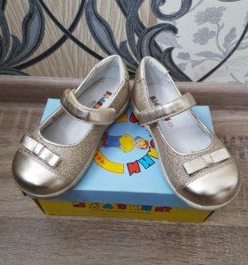 Новые туфли Бамбини!!!