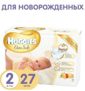 Huggies Elite Soft 2 (4-7 кг)
