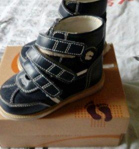 Обувь на мальчика кожанные 23 размер