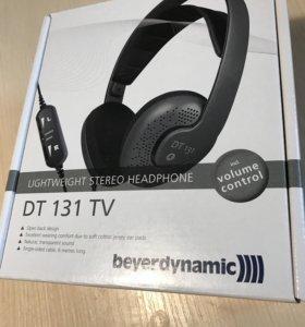 Наушники Beyerdynamic DT 131 TV