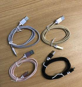 Lightning провод для iPhone нейлоновый