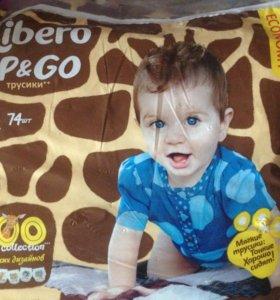 Подгузники Libero up&go zoo+аквадетрим в подарок