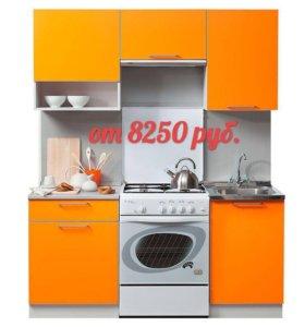 Кухня 1700 мм