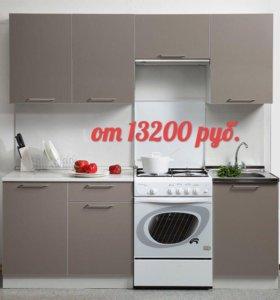 Кухня 2100 мм