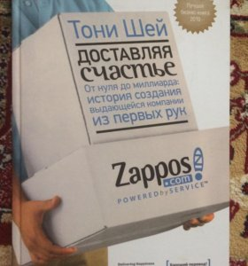 Книги, бизнес-литература