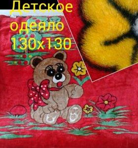 Одеяло детской