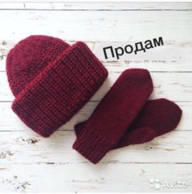 Комплект шапка и варежки( цвет марсала)