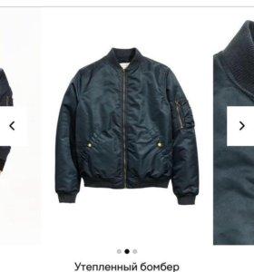Новая куртка бомбер H&M