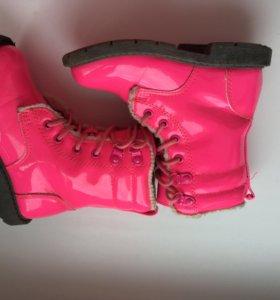 Розовые сапожки