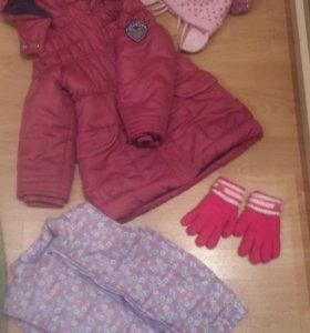Пакет демисезон одежды 110-116
