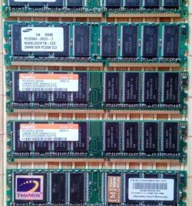 Оперативная память DDR