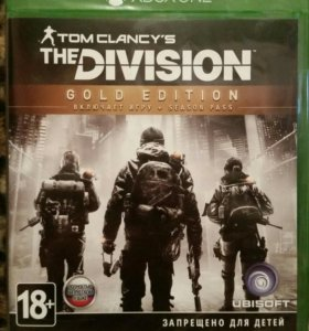 The Division Gold Edition для Xbox One
