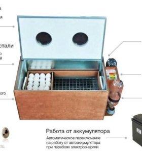 Инкубаторы БЛИЦ автоматические