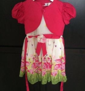 Нарядное платье с накидкой