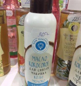Масло кокосовое для снятия макияжа