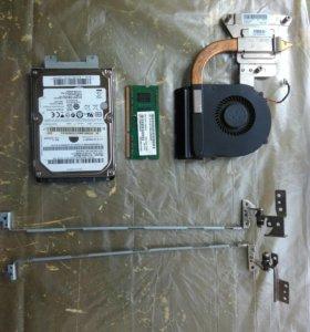 HDD+оперативка+петли матрицы+кулер
