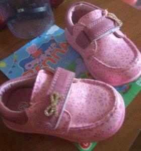 Деткая обувь на годик