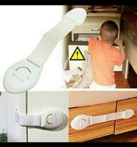 Тканевые блокираторы для безопасности детей.