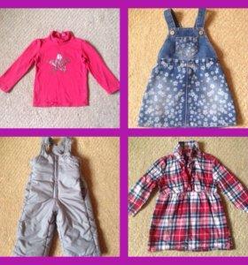 Одежда и обувь пакетом