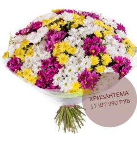 Хризантемы , розы, и тд